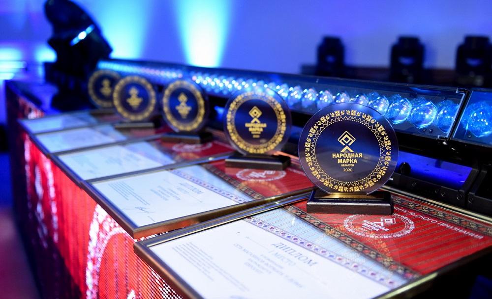 Премия «Народная марка» определяет лидирующие бренды Беларуси путем открытого народного опроса, который проводится во всех регионах страны